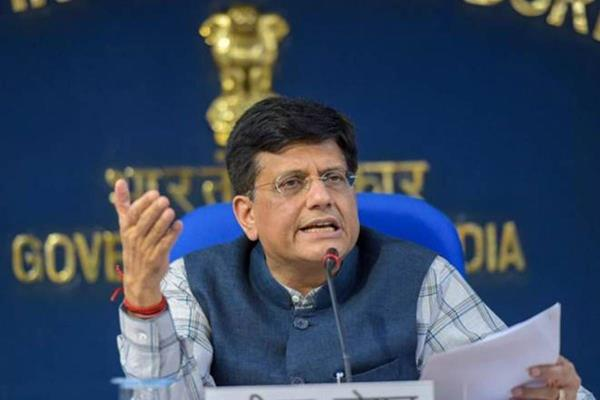 attempts to focus on areas in which india has a competitive edge goyal