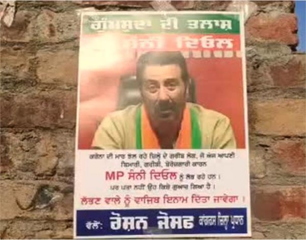 sunny deol missing poster