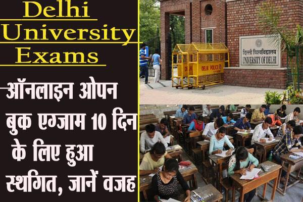 delhi university postpones open book exams for final year students
