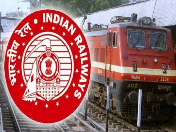 train booking