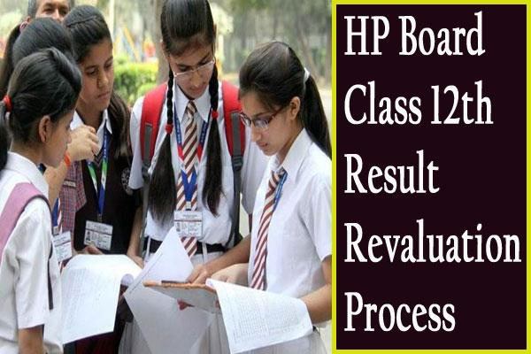 hpbose 12th result 2020 apply for re evaluation get details here