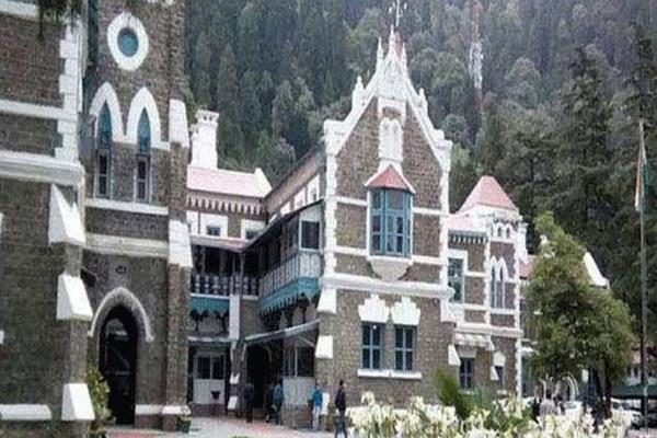 nainital hc seeks response from the government