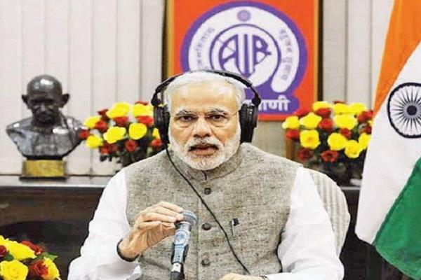 pm modi will talk mann ki baat during the corona period