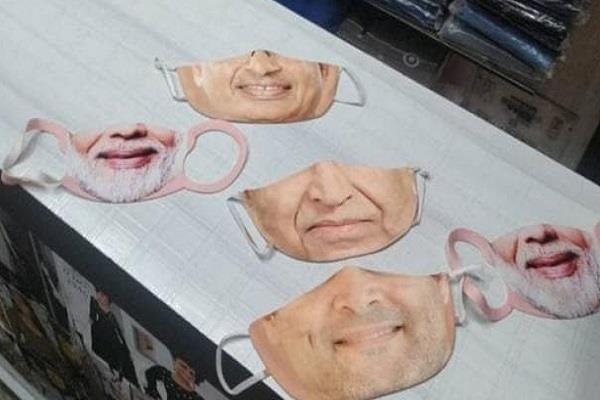 demand for modi mask increased in bhopal