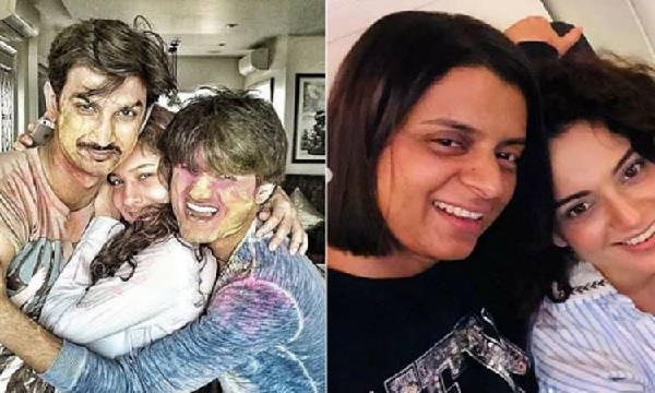 कंगना की बहन ने साधा सुशांत की PR टीम पर निशाना, कहा - इनके कारण टूटा अंकिता से रिश्ता