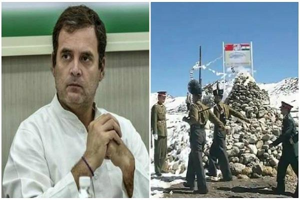 rahul gandhi asked for proof of infiltration of chinese soldiers in ladakh