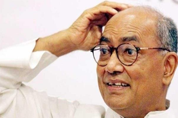 digvijay singh stranded again second case registered in a month