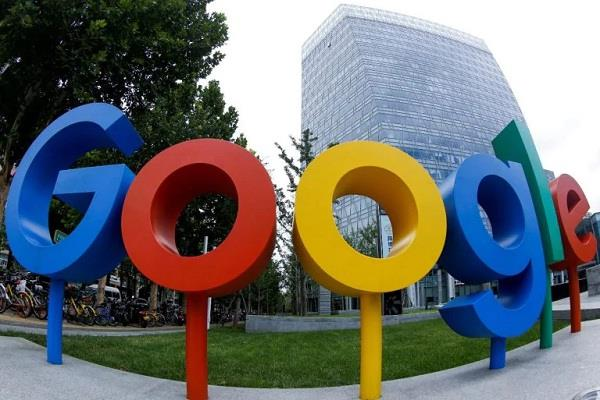 us elections 2020 google removes misleading ads related to voting elections