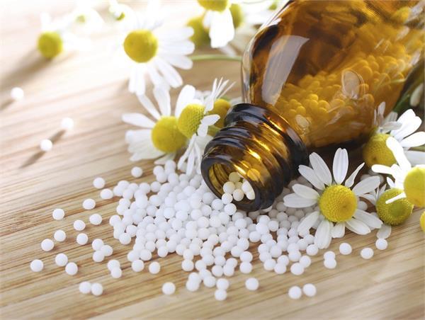 बड़े काम की है होम्योपैथिक दवाएं लेकिन जान लें जरूरी नियम