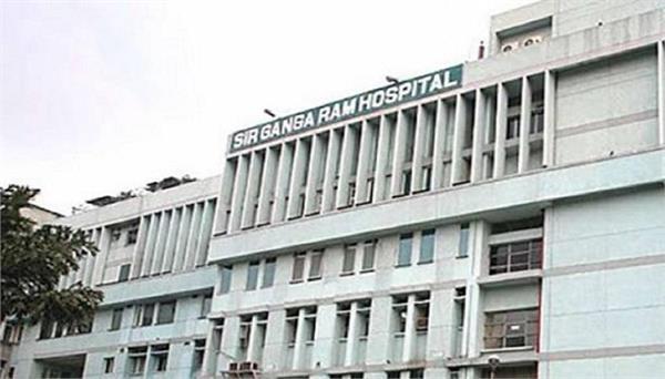 sir ganga ram hospital reaches delhi high cour agains kejriwal govt