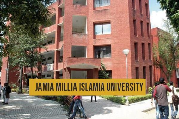 jamia millia islamia admission 2020 form date extended