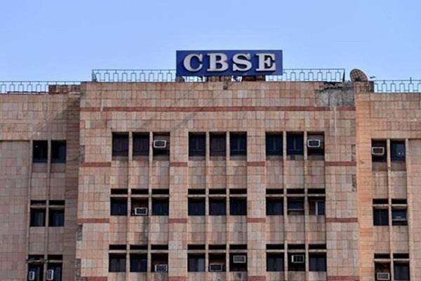 take one month for getting ready the new short syllabus cbse chairman