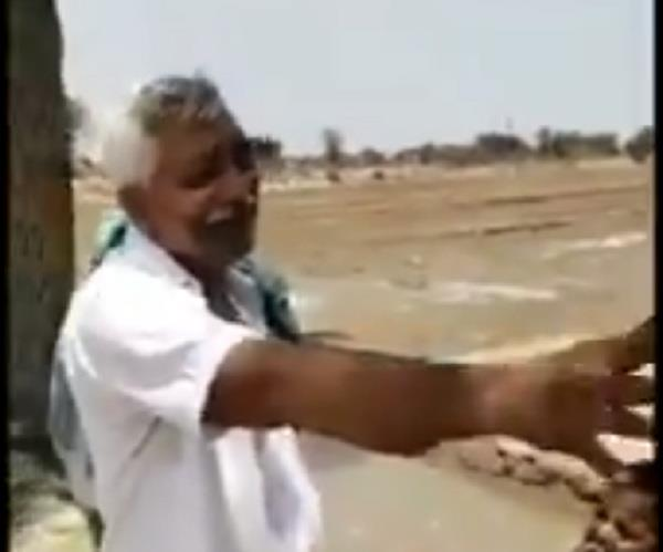viral video song sung by farmer couple