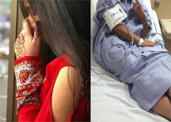 अजब-गजब: 30 वर्षीय शादीशुदा महिला के पेट में हुआदर्द, चेकअप किया तो निकली मर्द