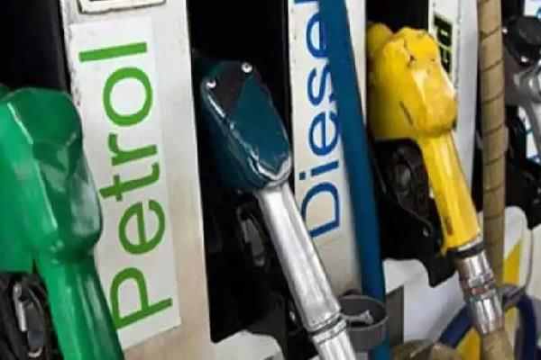 petrol and diesel prices again increased these are new rates