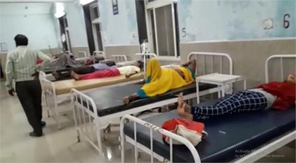 80 people sick after eating food in marriage