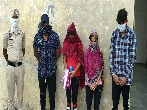 police arrested brothers including wives