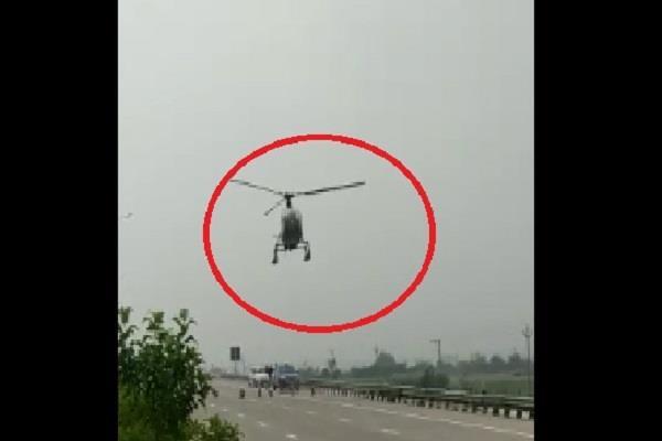 वायु सेना के हेलिकॉप्टर की सोनीपत ...