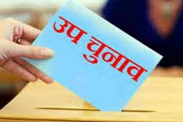 bypoll to the postponed jaura assembly seat know what is the reason