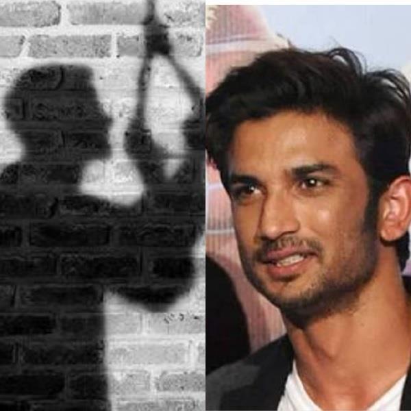 सुशांत की मौत के गम में एक और फैन ने फांसी लगाकर की आत्महत्या