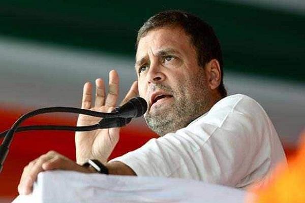 congress rahul gandhi amit shah