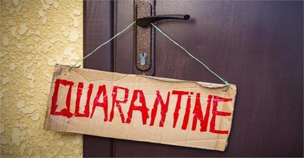 12 police employees quarantined