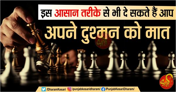 how to defeat your enemy know from chanakya niti