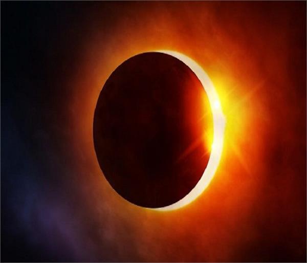 सूर्य ग्रहण: किसी की सेहत तो किसी को देगा धन नुकसान, 6 राशियों पर बुरा असर