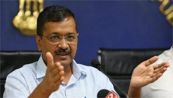 cm kejriwal angry over the decision to stop home isolation