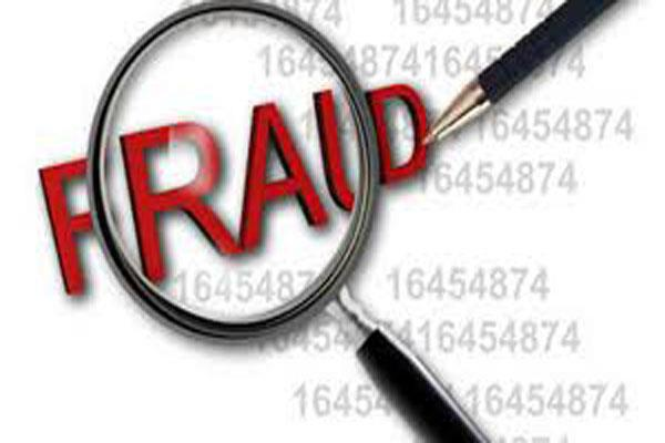 cooperative bank ex chairman in fraud scam in kashmir
