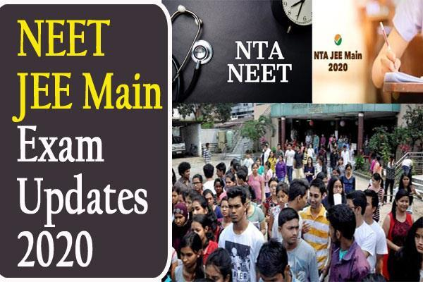 after demands of postponing jee main neet 2020 final decision soon