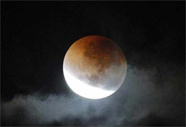 Chandra Grahan: ग्रहण के दौरान क्या करें और किन बातों से रखें परहेज?