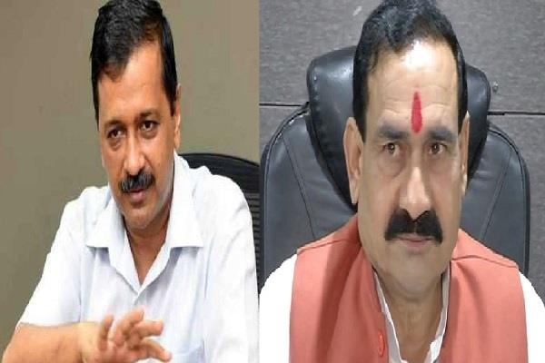 mp health minister accused of kejriwal government