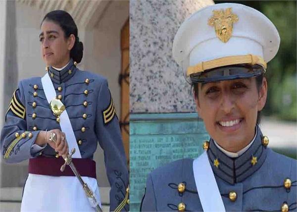 Proud: यूएस सैन्य अकादमी से ग्रेजुएट होने वाली पहली सिख महिला बनीं अनमोल, रचा इतिहास