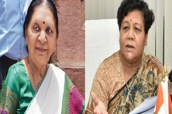 who will be the acting governor of madhya pradesh