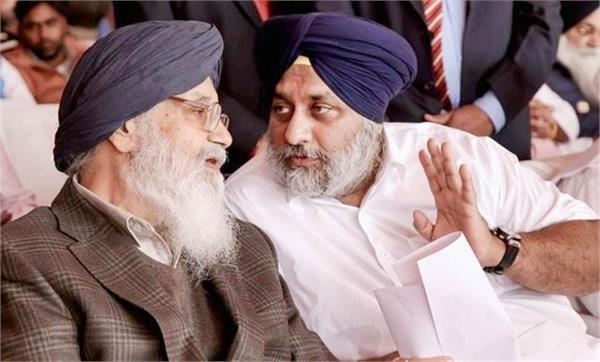 akali dal announces statewide protest against bjp
