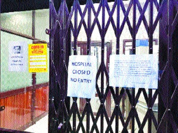 goraya s private hospital closed after the patient came positive