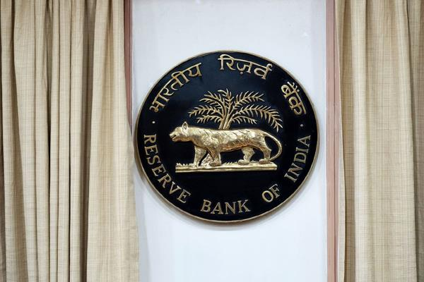 union of rbi officials expressed concern over unified supervisory cadre