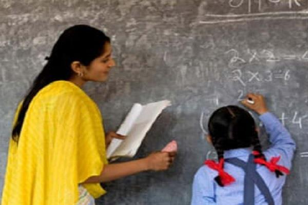 now these teachers are hanging on the job of these teachers in haryana
