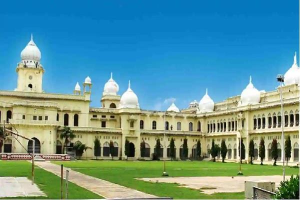 lucknow university ug pg admissions 2020 application deadline extended again