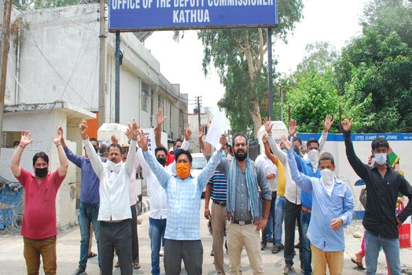 temporary employees protest for salary in kathua