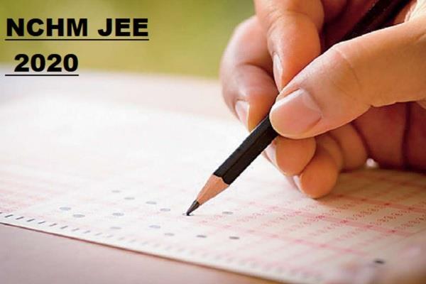 national testing agency again postponed nchm jee 2020