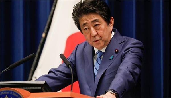 japan objects to trump s plan to add south korea to g7