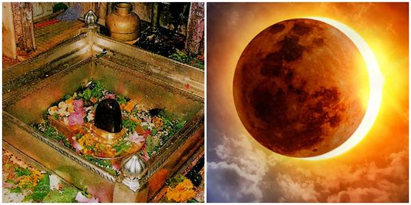 solar eclipse 2020 vishwanath temple will be closed in the morning of 21 june