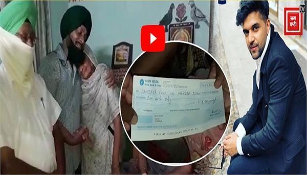 guru randhawa sent 1 lakh ruppees to martyr mandeep singh s family