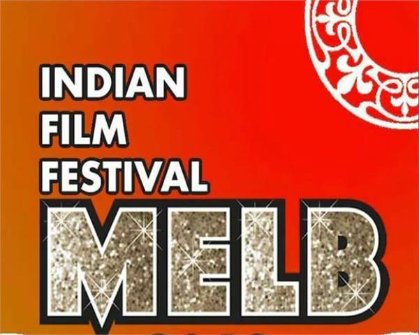 indian film festival of melbourne rescheduled to oct