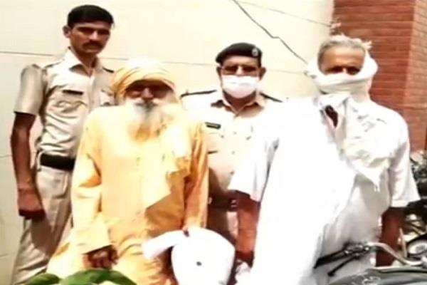 police arrested two elders who are going to supply opium in disguise of sadhu