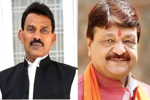 bjp s reaction to balendu shukla joining congress