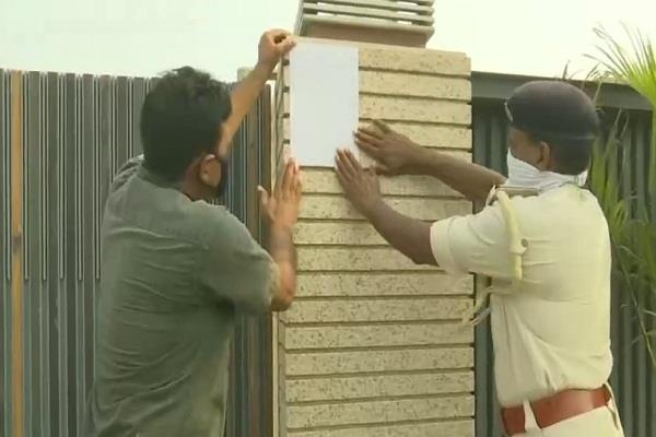 bihar police pasted notice outside navjot singh sidhu house