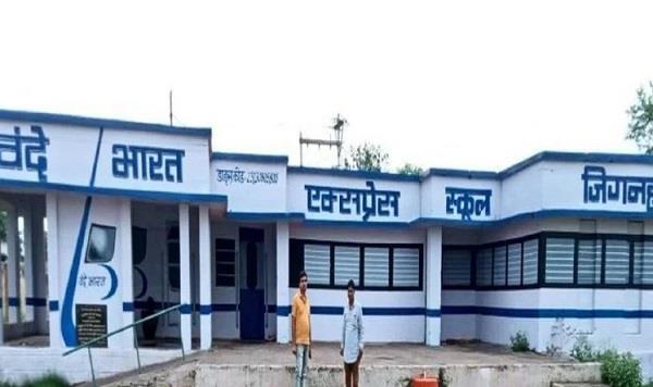 quarantine laborers did wonders made school  vande bharat express